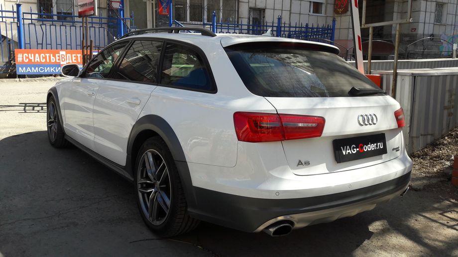 Audi A6 AllRoad(C7)-3,0TDI(CDUD)-4х4-DSG7-2013м/г - активация и кодирование скрытых функций от VAG-Coder.ru