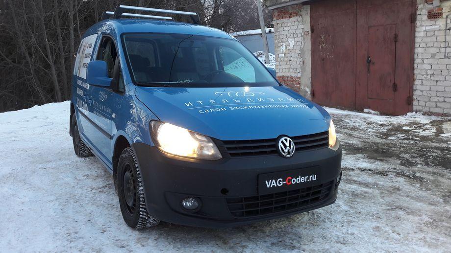 VW Caddy-1,2TSI(CBZA)-МКП-2013м/г - разблокировка работы штатного отопителя Webasto от VAG-Coder.ru