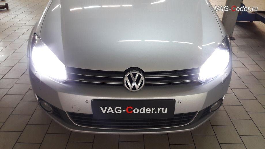 VW Golf VI-2012м/г - кодирование доустановленного штатного адаптивного биксенона(AFS) от VAG-Coder.ru