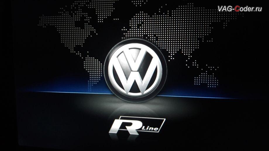VW Golf7-2014м/г - модификация загрузочной картинки в R-Line в штатной магнитоле от VAG-Coder.ru