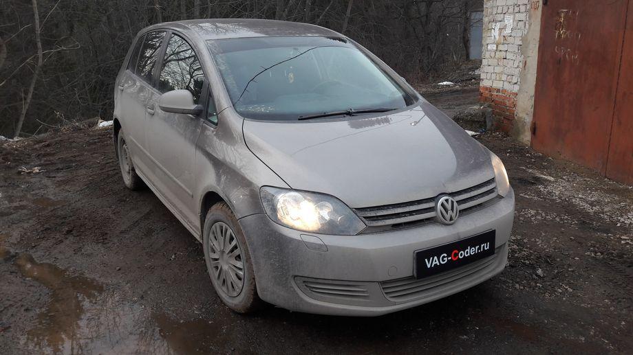 VW Golf Plus-1,2TSI(CBZB)-МКП6-2011м/г - диагностика электроники блоков управления и ДВС, ремонт электроники, обновление прошивки ДВС от VAG-Coder.ru