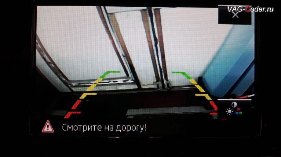 Skoda Oсtavia A7-2014м/г - активация и кодирование камеры заднего вида в штатной магнитоле Bolero от VAG-Coder.ru
