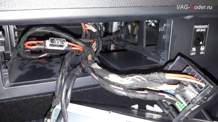 Skoda Octavia A7 Scout-2015м/г - подключение проводки к магнитоле с разводкой питания через предохранитель оригинальной камеры заднего вида без динамических траекторий с омывателем от VAG-Coder.ru