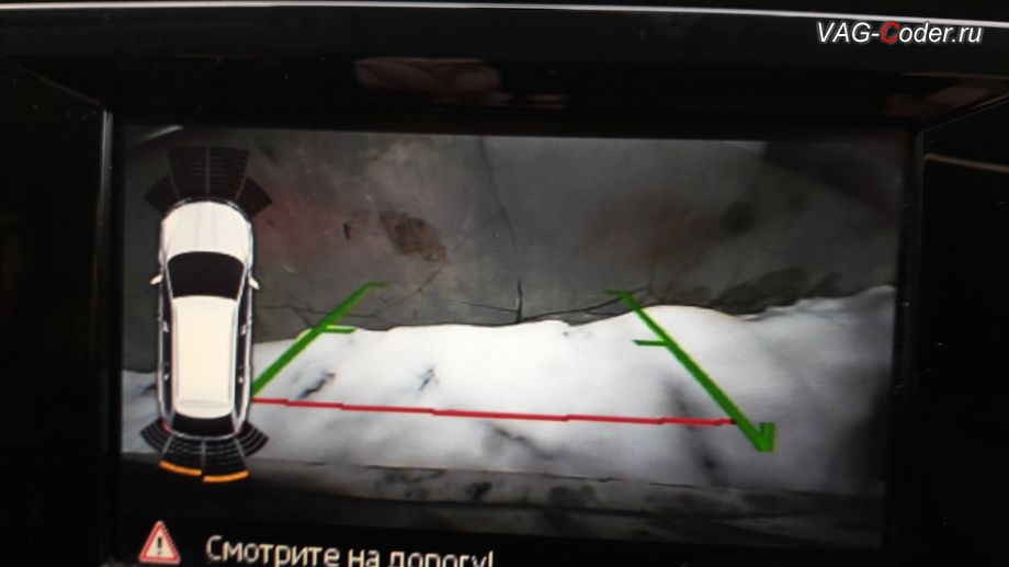 Skoda Octavia A7 Scout-2015м/г - компактный вид работы с отображением работы парктроника на экране магнитолы оригинальной камеры заднего вида без динамических траекторий с омывателем после активации и кодирования функций от VAG-Coder.ru