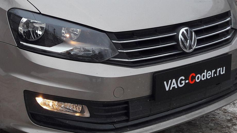 "VW Polo Sedan-2016м/г - активация работы ламп ""Дневной света"" (ДХО) вместе с габаритами от VAG-Coder.ru"
