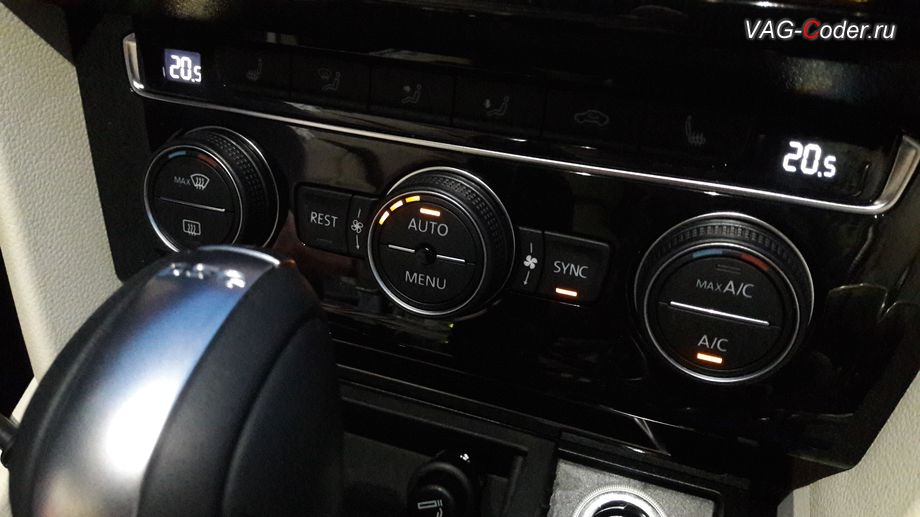 VW Passat Alltrack B8-2018м/г - активация функции отображения скорости обдува климата в режиме AUTO от VAG-Coder.ru