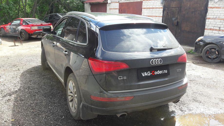Audi Q5-2015м/г - активация и кодирование скрытых функций от VAG-Coder.ru