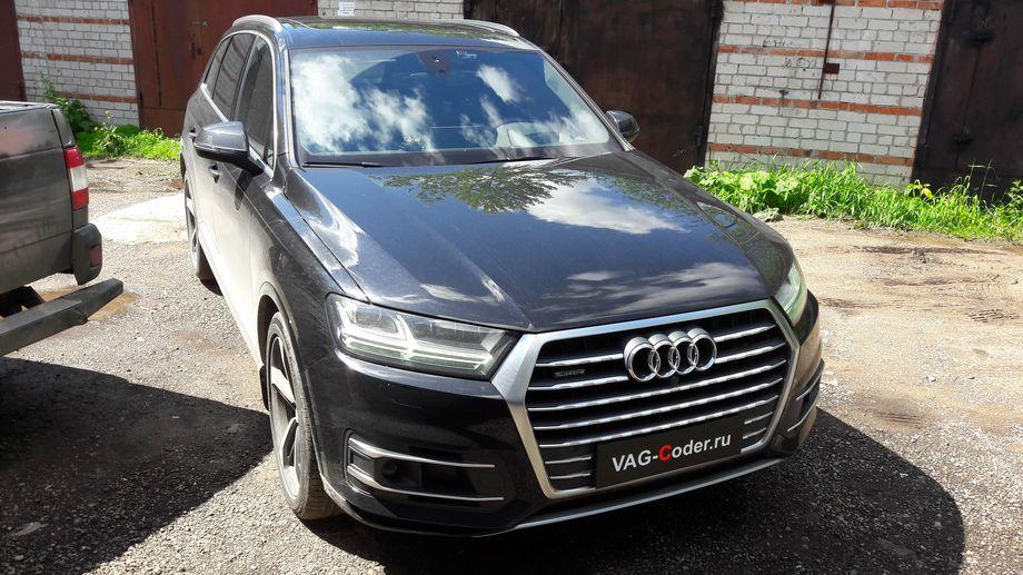 Audi Q7 new(4M)-2017м/г - активация и кодирование скрытых функций от VAG-Coder.ru