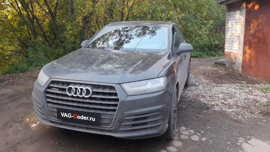 Audi Q7 new(4M)-3,0TDI(CVMD)-4х4-АКПП8-2017м/г - активация и кодирование скрытых функций от VAG-Coder.ru