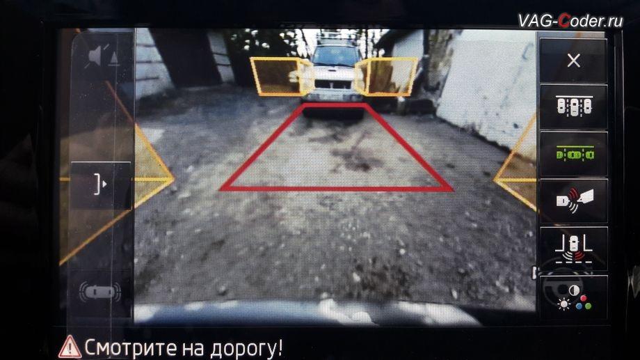 Skoda Superb 3(B8) 2016м/г - активация камеры заднего вида от VAG-Coder.ru