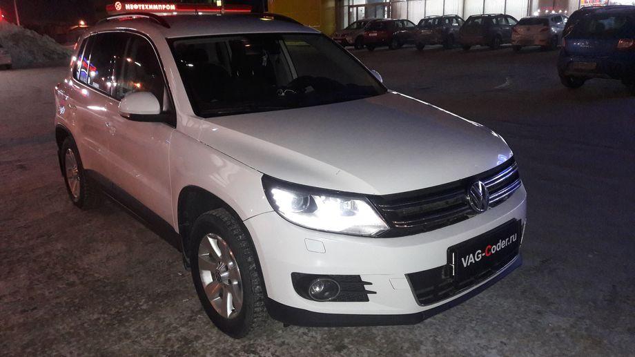 VW Tiguan-1,4TSI-4х4МКП6-2012м/г - кодирование и активации скрытых функций от VAG-Coder.ru
