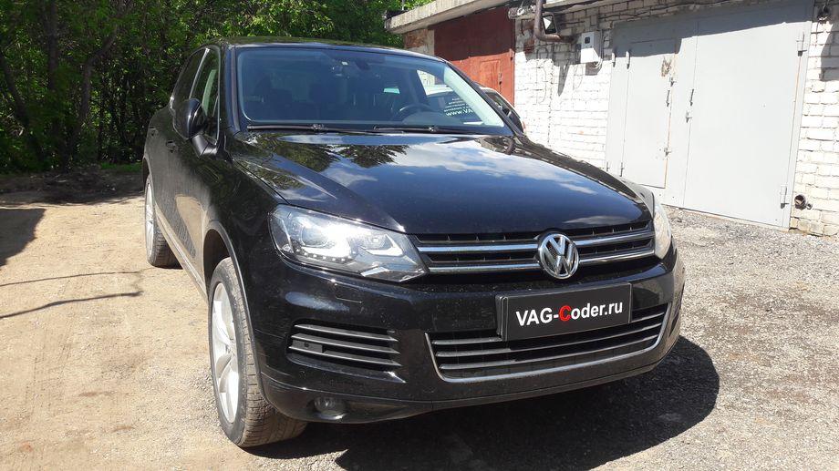 VW Touareg NF-3,0TDI(CASA)-4х4АКПП8-2011м/г - кодирование и активации скрытых функций от VAG-Coder.ru