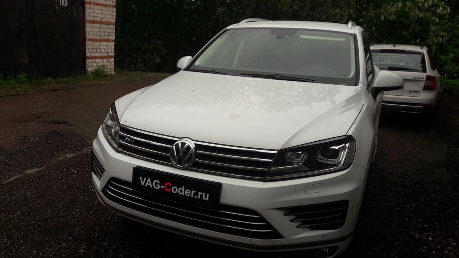 VW Touareg-3,6FSI(CMTA)-4х4-АКПП8-2017м/г - кодирование и активации скрытых функций от VAG-Coder.ru