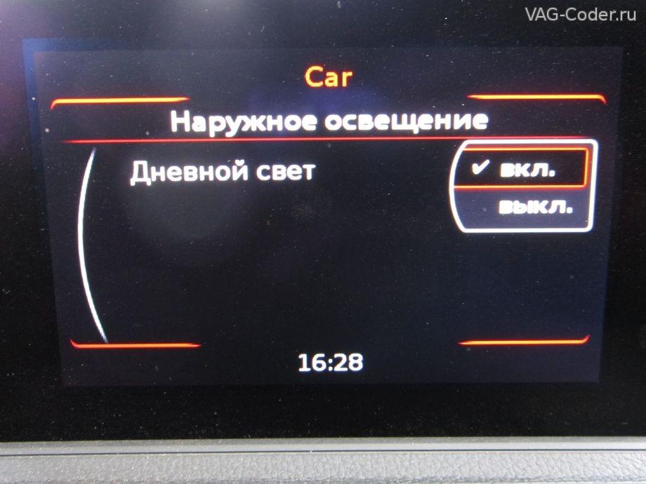 Активация скрытых функций у официального дилера audi
