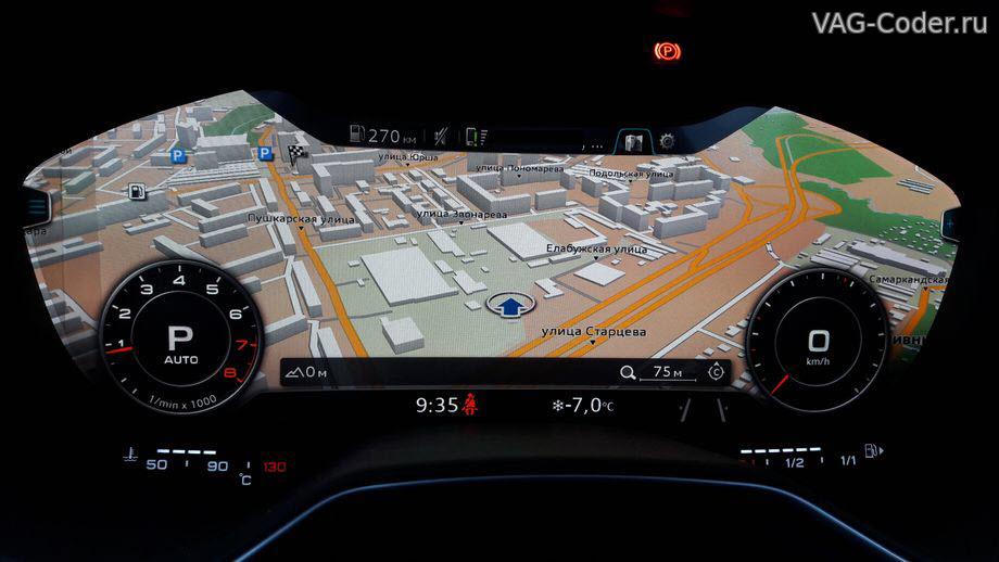 Audi TT MQB - обновление навигационных карт от VAG-Coder.ru