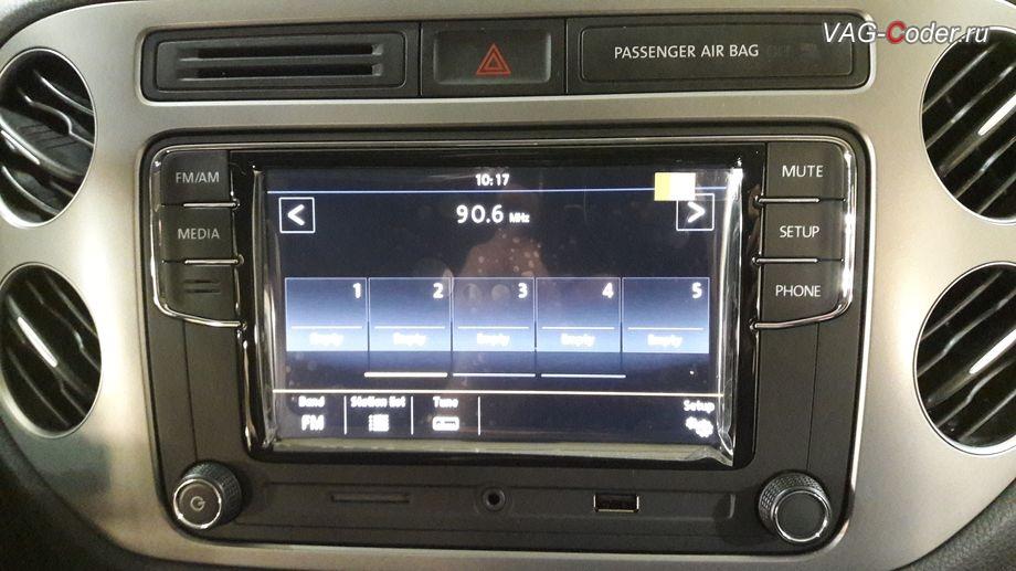 Установка магнитолы RCD 330 Plus от VAG-Coder.ru