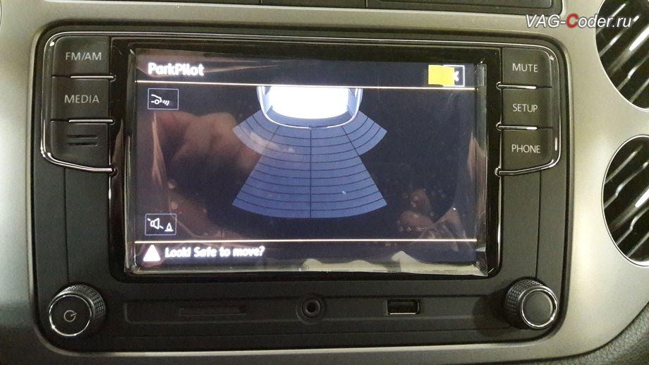 Отображение парктроников для а/м универсал на RCD 330 Plus от VAG-Coder.ru