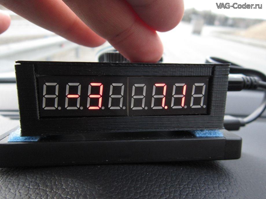 """DragON, данные по замерам времени разгона от компании """"VAG-Coder"""""""