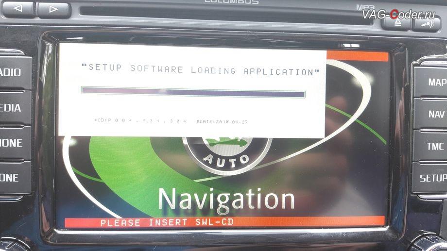Skoda Superb-2012м/г - программная разблокировка видео в движении (VIM) на Columbus RNS510 от VAG-Coder.ru