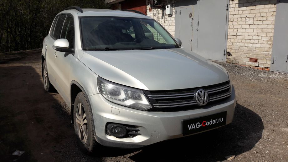 VW Tiguan-2,0TDI(CLJA)-4х4-АКПП6-2012м/г - чип-тюнинг двигателя и программное отключение клапана EGR, обновление прошивки двигателя и автоматической коробки передач АКПП6 от VAG-Coder.ru