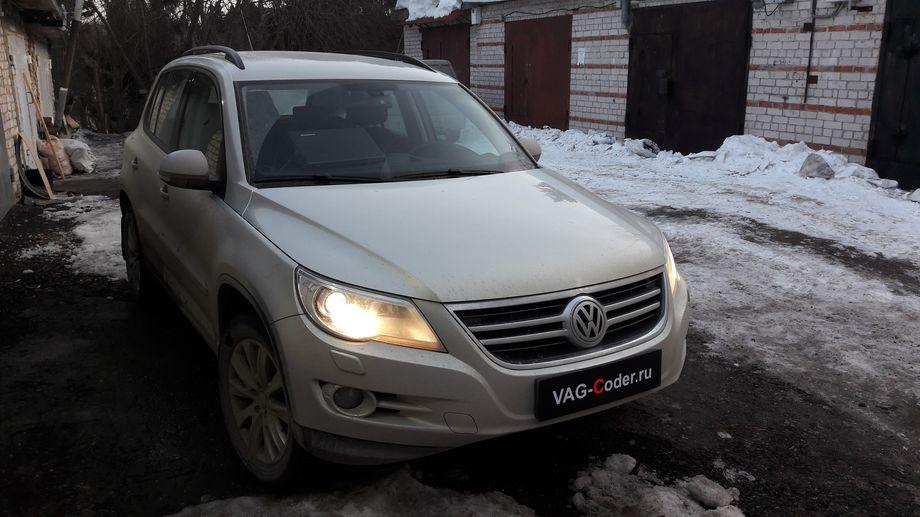 VW Tiguan-2,0TSI(CAWA)-4Х4КПП6-2010м/г - Прошивка PetranVAG Tuned на программное отключение вихревых заслонок впускного коллектора от VAG-Coder.ru