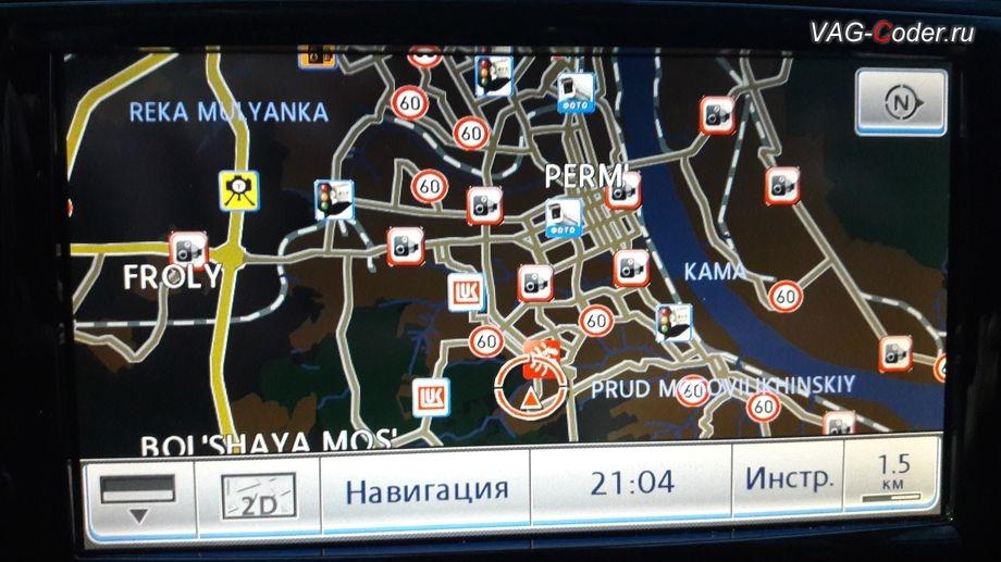 VW Touareg GP-2008м/г - обновленные навигационные карты и персональные точки POI на экране штатной медиасистеме RNS510 (Columbus) от VAG-Coder.ru