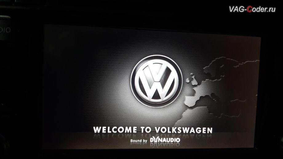 VW Touareg GP-2008м/г - активация звуковой схемы Dynaudio (ДинАудио) в штатной магнитоле от VAG-Coder.ru