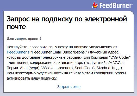 VAG-Coder.ru, чип-тюнинг, кодирования и активации скрытых функций и опция а/м Audi (Ауди), VW (Фольксваген), Seat (Сеат), Skoda (Шкода)
