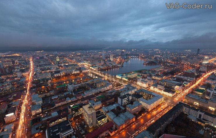 Поездка VAG-Coder в Екатеринбург