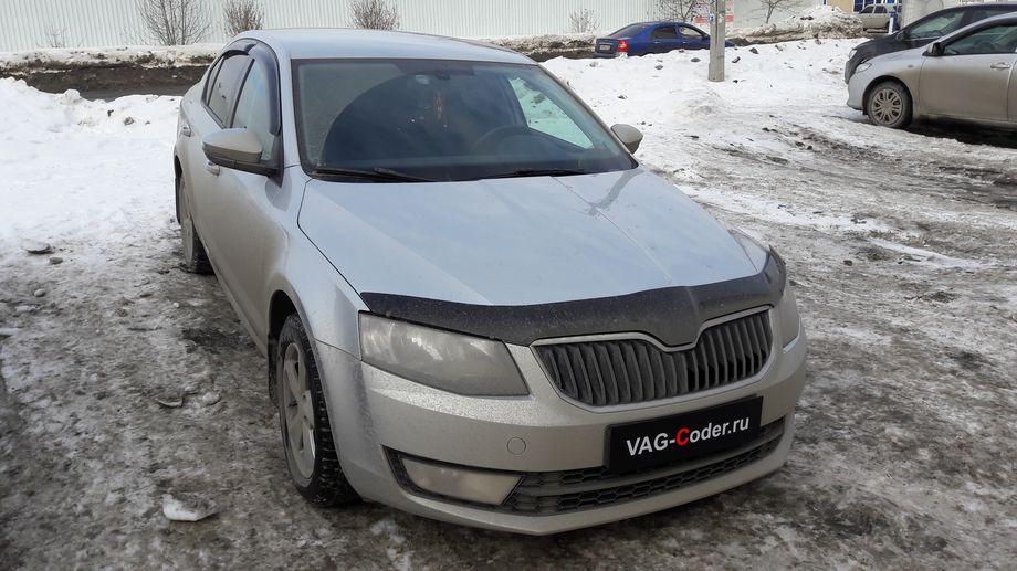 Skoda Octavia A7-1,2TSI-DSG7-2015м/г - VAG-Coder.ru