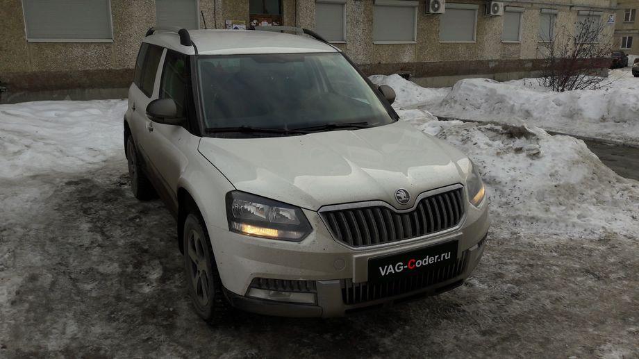 Skoda Yeti-1,6MPI-АКП-2016м/г - VAG-Coder.ru