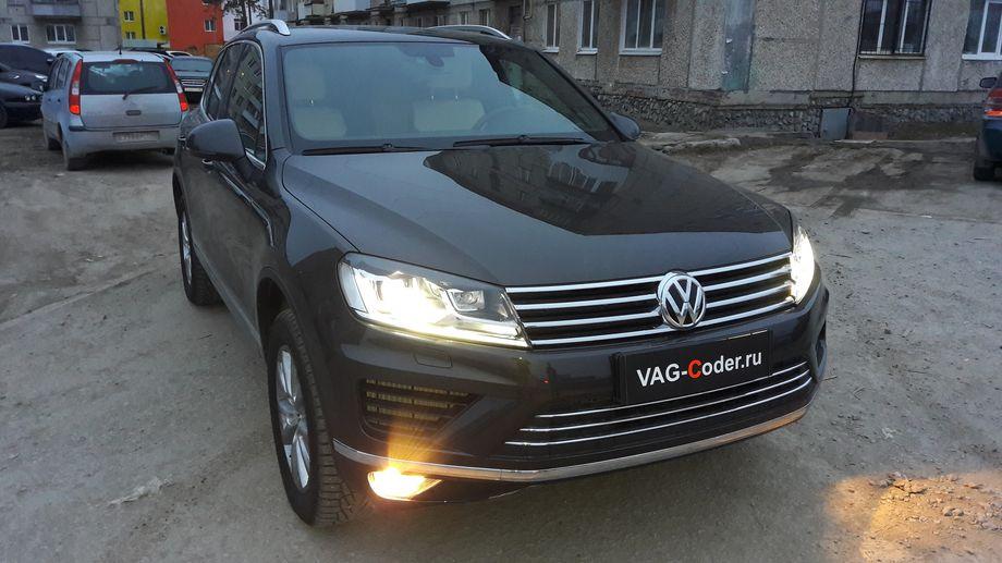 VW Touareg-3,0TDI(CRCA)-4х4АКП8-2017м/г - VAG-Coder.ru