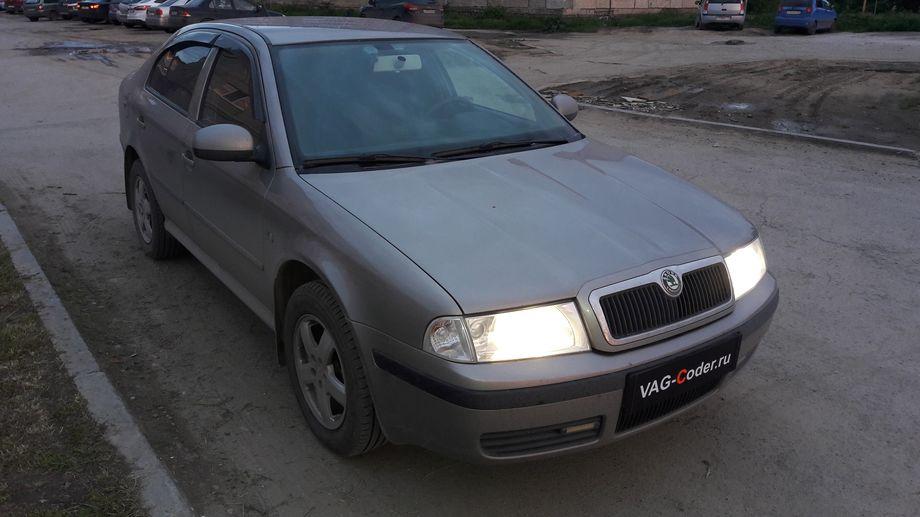 Skoda Octavia A4 Tour-1,6MPI(BFQ)-МКП5-2010м/г - VAG-Coder.ru