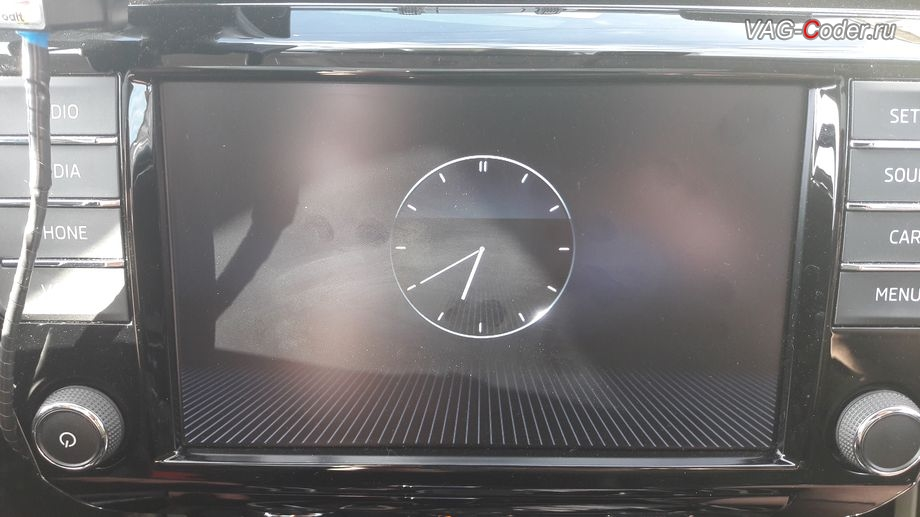 Skoda Superb 3 (Б8) Combi-2017мг - активация варианта выбора различного вида отображения часов от VAG-Coder.ru