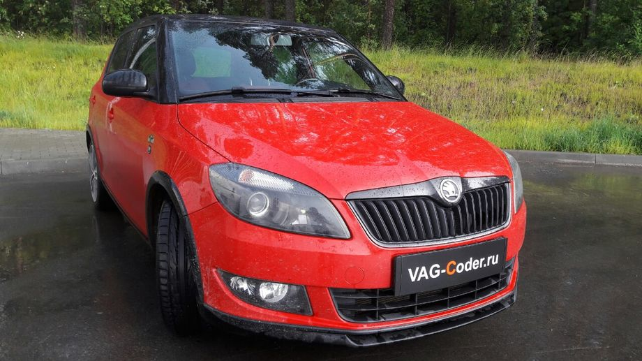 Skoda Fabia Monte Carlo-1,2TSI(CBZB)-DSG7-2012м/г - VAG-Coder.ru