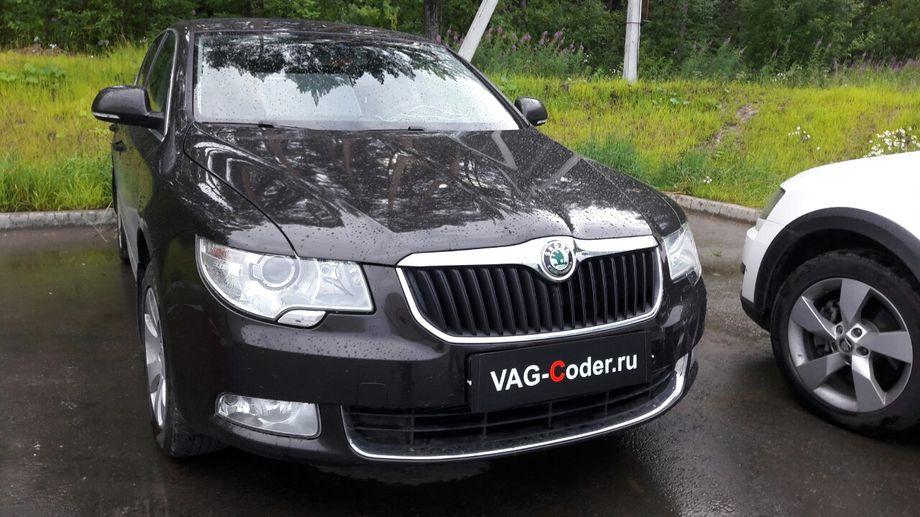 Skoda Superb-1,8TSI(CDAB)-АКПП6-2012м/г - VAG-Coder.ru