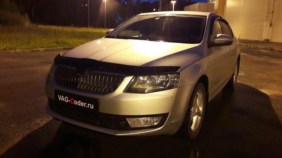 Skoda Octavia A7-1,2TSI(CJZA)-DSG7-2015м/г - VAG-Coder.ru
