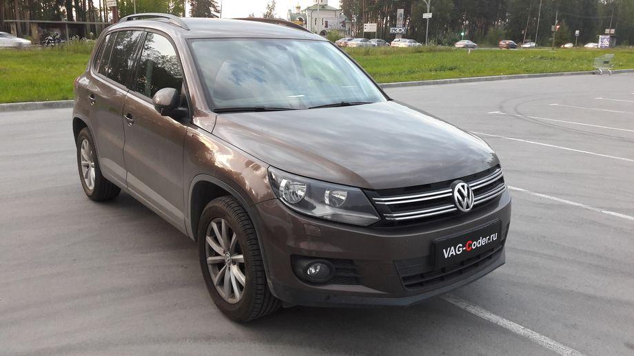 WV Tiguan-1,4TSI-DSG6-2015м/г - VAG-Coder.ru
