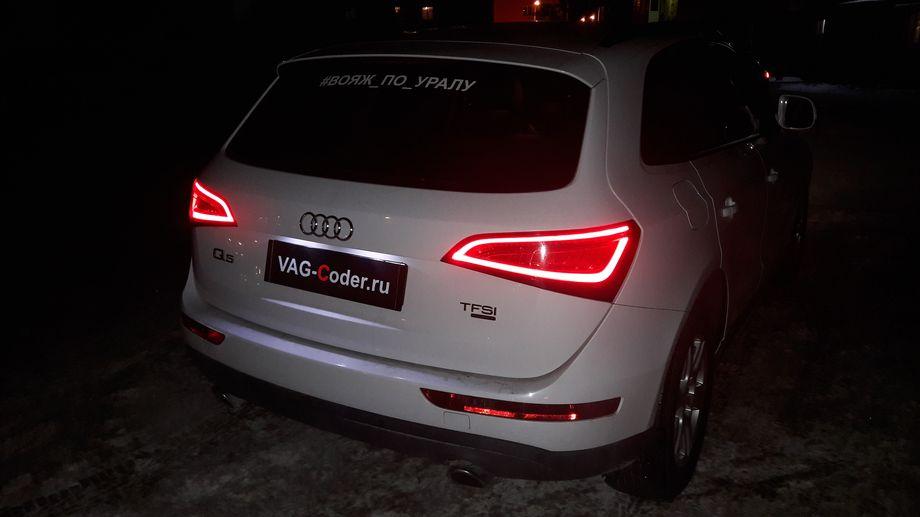 Audi Q5-2.0TFSI(CDNC)-4х4-АКПП8-2013м/г - VAG-Coder.ru