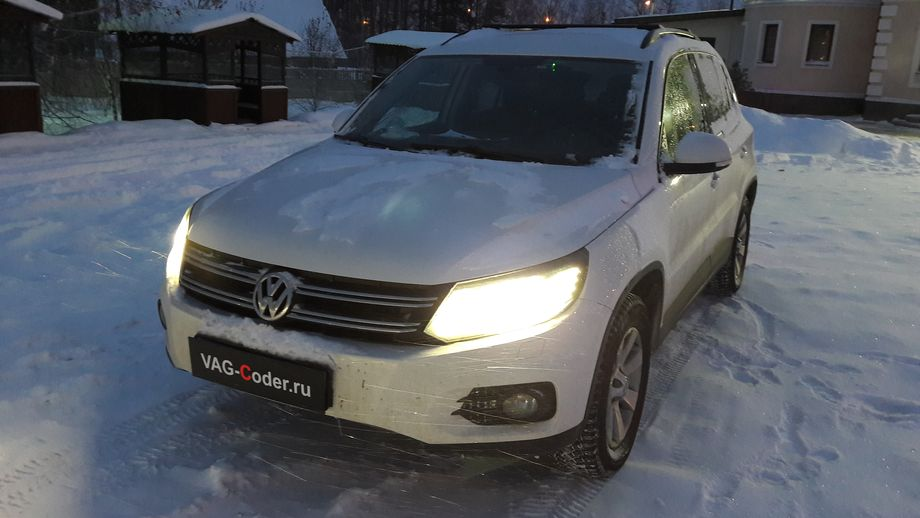 VW Tiguan-2,0TDI-4х4АКП-2012м/г - активация и кодирование функций от VAG-Coder.ru