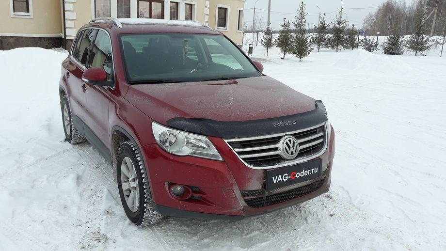 VW Tiguan-2,0TSI-4х4АКП-2011м/г - активация и кодирование функций от VAG-Coder.ru