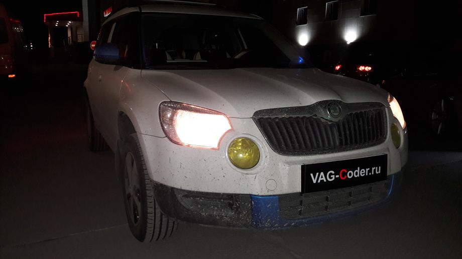 Skoda Yeti-1,8TSI(CDAB)-4х4-DSG6-2013м/г - VAG-Coder.ru