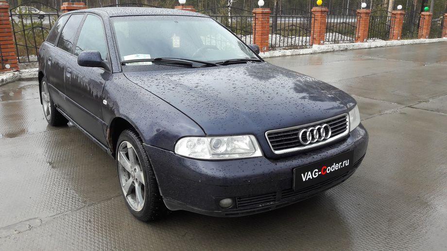 Audi A4(B5)-1,8T(ANB)-МКП5-1999м/г - VAG-Coder.ru