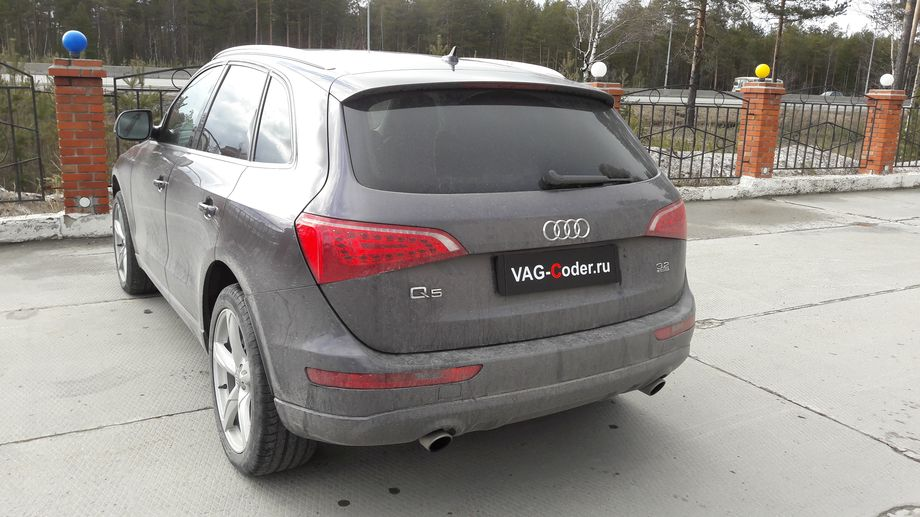 Audi Q5-3,2TSI(CALB)-АКПП-2010м/г - VAG-Coder.ru