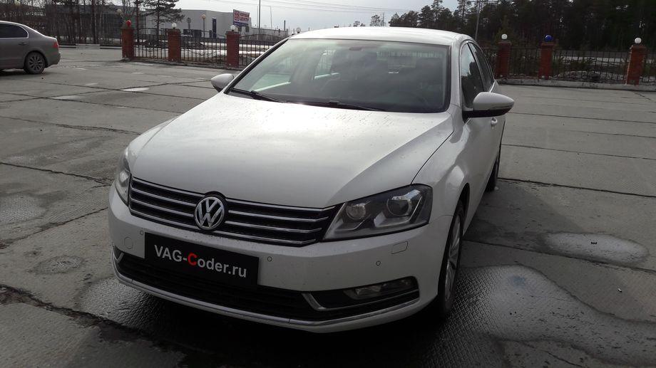 VW Passat B7-1,8TSI(CDAB)-МКП-2012м/г - VAG-Coder.ru