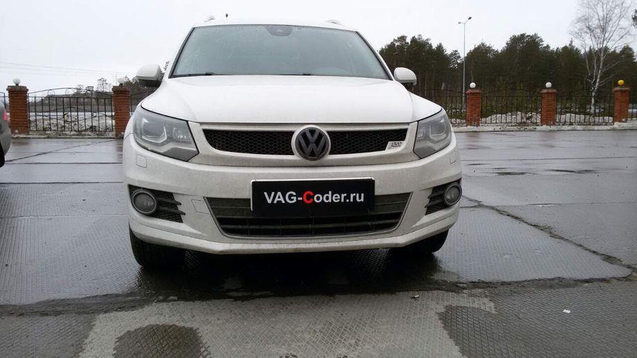 VW Tiguan-2,0TSI(CAWA)-4х4АКП-2014м/г - VAG-Coder.ru