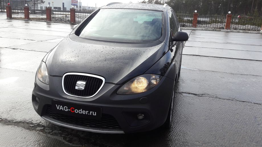 Seat Altea Freetrack-2,0TSI(CCZB)-4x4DSG6-2013м/г - VAG-Coder.ru