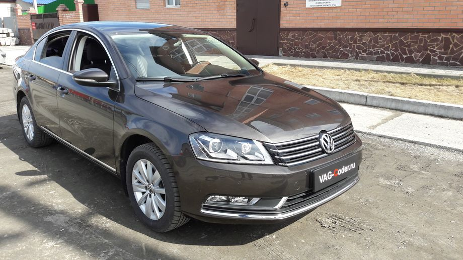 VW Passat B8 - VAG-Coder.ru