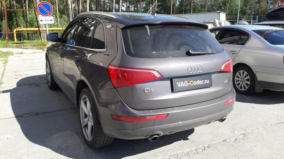 Audi Q5-3,2TSI(CALB)-АКПП-2010м/г - активация и кодирование скрытых функций от VAG-Coder.ru