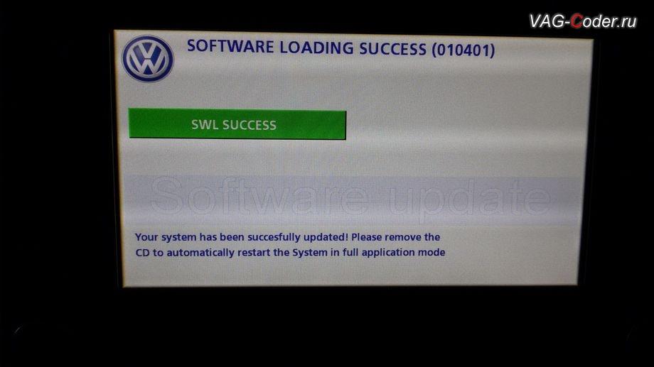 VW Jetta VI-2013м/г - обновление прошивки штатной навигационной медиасистемы RNS510 от VAG-Coder.ru